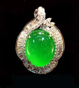 Imperial Jade Ring Of Healing